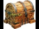 Оригинальные сундуки из дерева Original chests made of wood