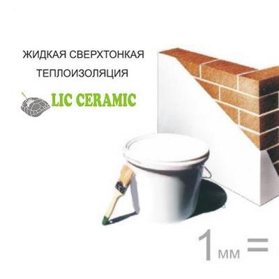 Жидкая керамическая теплоизоляция lic ceramic отзывы наливной пол на кухне фото цена