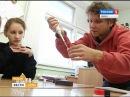 Научные сотрудники МГУ провели для надымских школьников занятия
