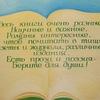 Detskaya-Biblioteka Krasavino