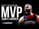 James Harden 2017-18 MVP Season BEST Plays Compilation Part1 - The BEARD! | FreeDawkins