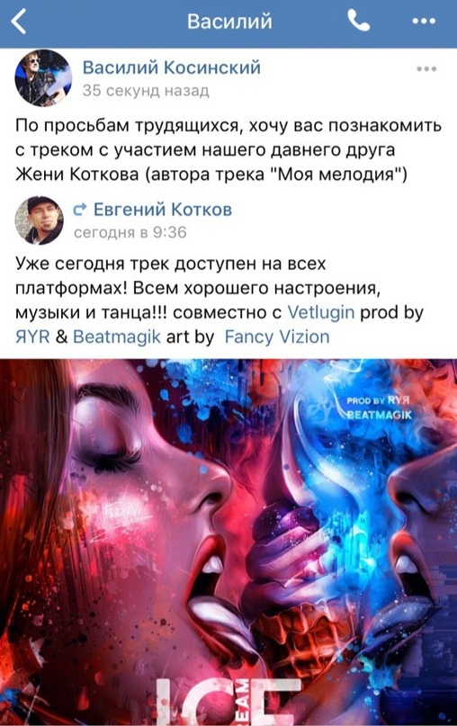 Евгений Котков   Омск