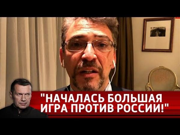 Откровенное интервью Ариэля Коэна. Вечер с Владимиром Соловьевым от 14.02.19
