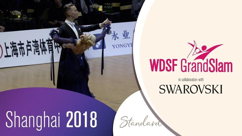 Sodeika - Zukauskaite, LTU | 2018 GrandSlam STD Shanghai | R1 W
