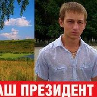 Сергей Широков, 4 июня 1997, Новочеркасск, id157096771