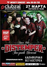 27.03 - DISTEMPER - CLUBZAL (С-Пб)