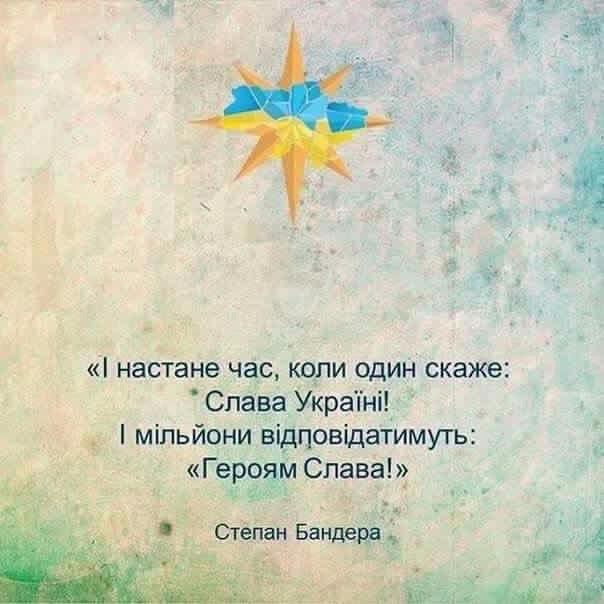 Документы по амнистии на переговорах в Минске ни разу не обсуждались, - Ирина Геращенко - Цензор.НЕТ 4599