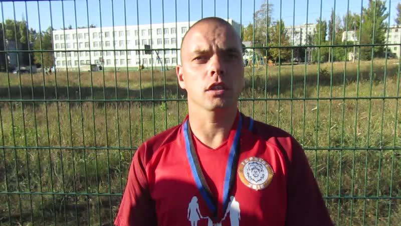 Александр Куценко (Прайд)