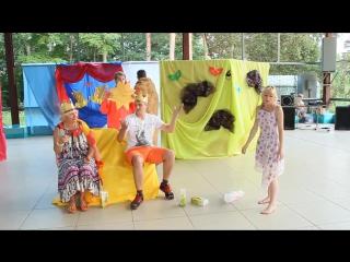 Лето 2015 Тулиновка (Лагерь юность)