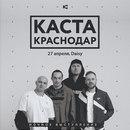 Влади Лешкевич фото #24