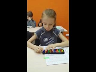 Школа скорочтения и развития интеллекта IQ007 Оренбург