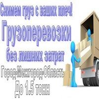 Сергей Роман, 8 ноября 1998, Санкт-Петербург, id74358870