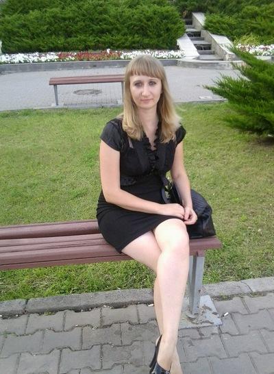 Анна Степанова, 28 августа 1980, Ростов-на-Дону, id152193382