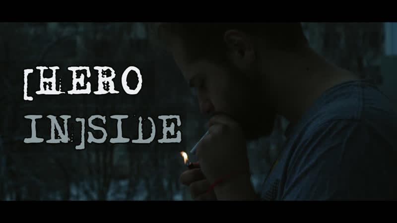 [Hero In]side .2018. Короткометражный фильм.