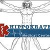 Лечение в Германии. Мюнхен - HmedCenter