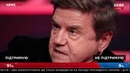 Карасев враг Украины российская власть а не российское общество 30 01 19