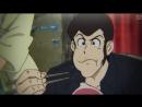 озвучка 3 Lupin III Part V Люпен III Часть V 3 серия русская озвучка by Ban SovetRomantica