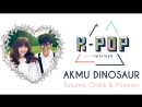 AKMU Dinosaur Kpop Mansplained Analysis and Korean Lessons