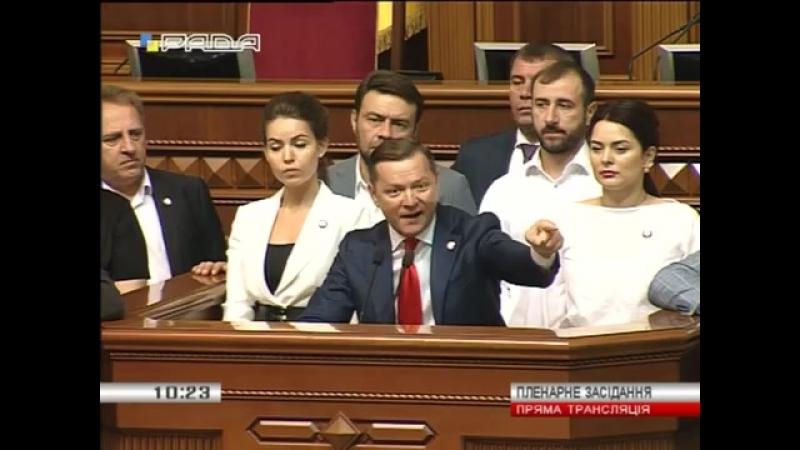 Ляшко підтримав футболістів Хорватської збірної Вукоєвича і Віду