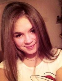 Мария Дийниченко, 15 сентября , Харьков, id25646068