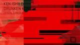 Ken Ishii &amp Drunken Kong - Fatal Error (Original Mix) Tronic