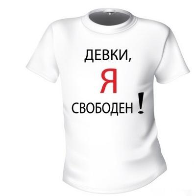 Олександр Квітка, 29 марта , Киев, id200641808