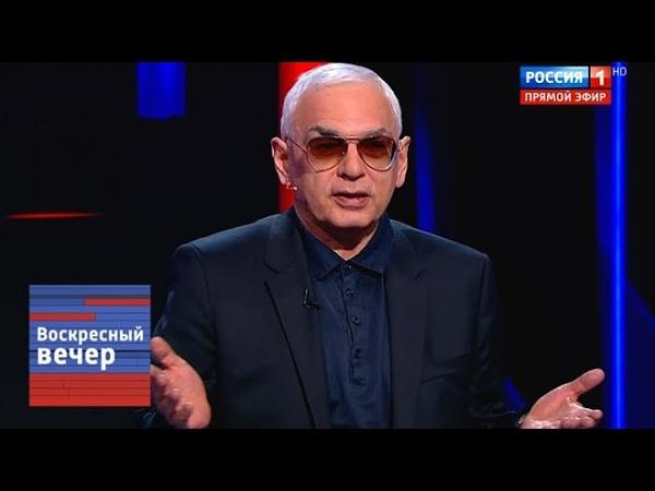 Шахназаров не нашел разницы между Порошенко и Зеленским! Правдивая речь об Украине