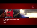 Viasat Explore - Фарго 1