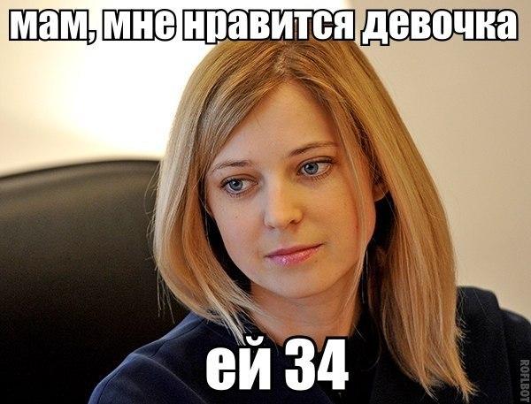 новости крыма прокуратура