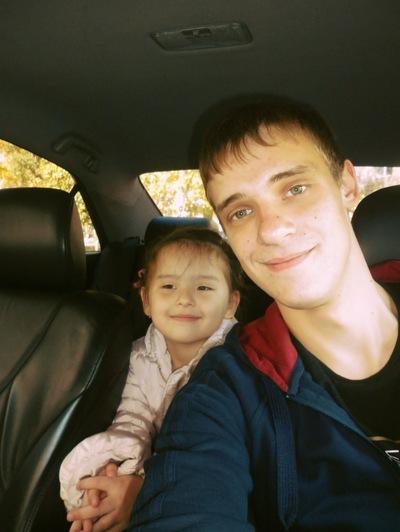 Sima Delmah, 10 февраля , Ростов-на-Дону, id14036870
