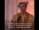 Речь Джима Керри mp4