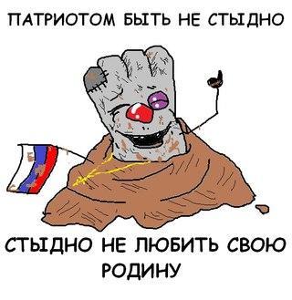 """""""Россия 24"""" распространяет вымышленное заявление Госкомтелерадио Украины - Цензор.НЕТ 2418"""