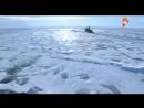 В Антарктиде оттаяли пирамиды древней человеческой цивилизации