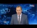 Вести-Томск, выпуск 1425 от 18.12.2018