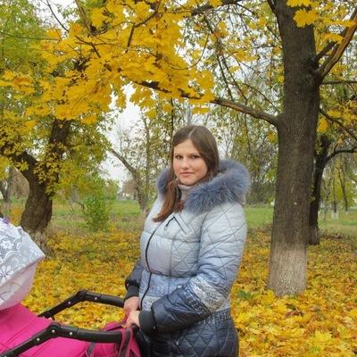 Алена Серик, 26 августа , Харьков, id145065612