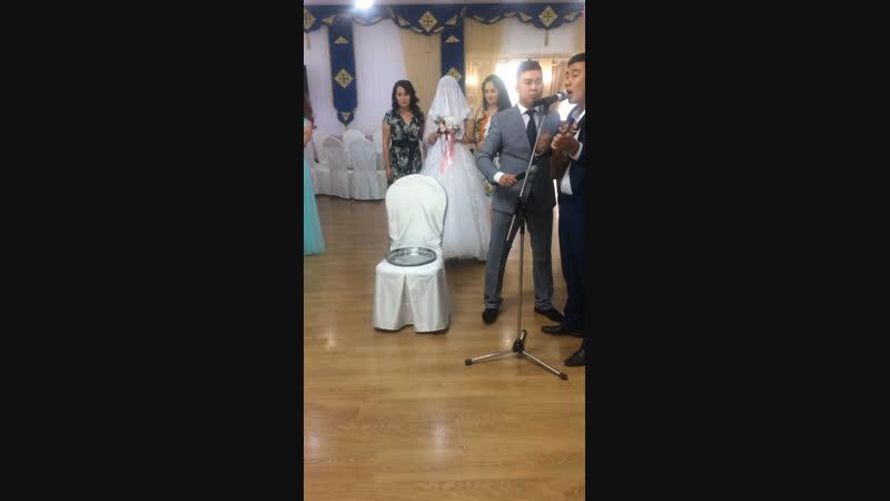 Свадьба Айнур