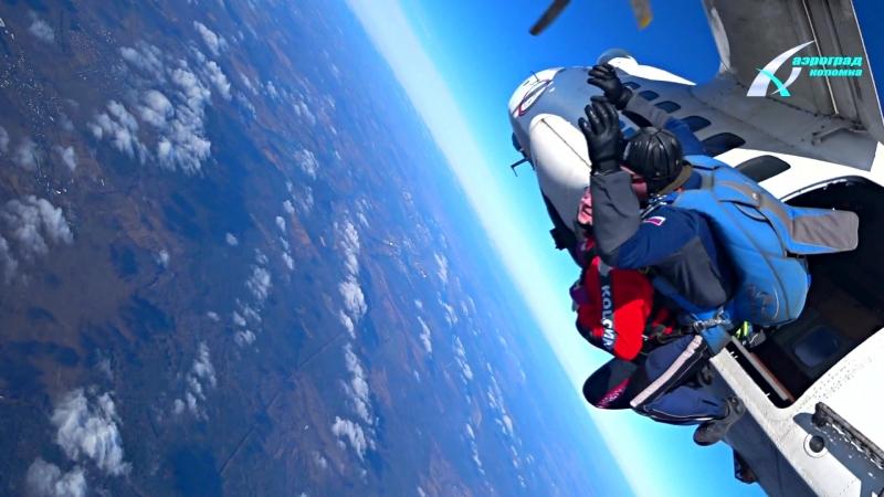 Прыжки с парашютом и море позитива в Аэроград Коломна