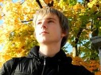 Алексей Тарасенко, 21 июня 1996, Киров, id174316363