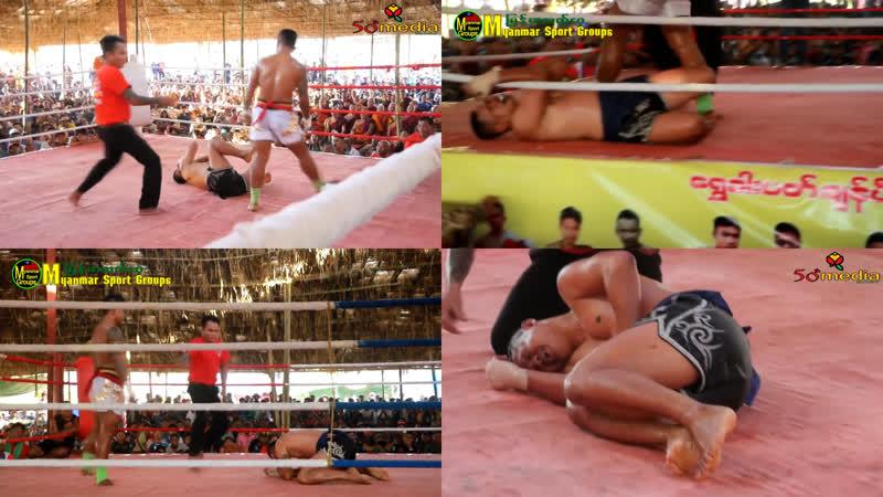 Бирманский бокс летхвей несколько сильных ударов