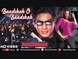 Baadshah O Baadshah -HD VIDEO ¦ Shahrukh Khan _u0026 Twinkle Khanna ¦ Baadshah ¦90s Bollywood Hindi Song
