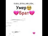 kara_sevda_nih_kem_+InstaUtility_534d9.mp4