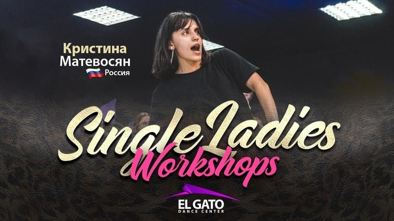 Busta Rhymes, Maraya Carey - I Know What You Want   Kristina Matevosyan   Single Ladies Workshops