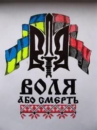 """25 автобусов """"Беркута"""" прорвали заслон Автомайдана у """"Межигорья"""" и едут в центр - Цензор.НЕТ 9599"""
