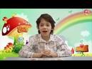Урок 2. Английский для детей. Учим английские слова