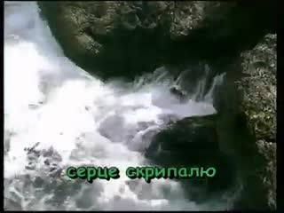 ЧАРІВНА СКРИПКА (Сіла птаха), украинская народная песня КАРАОКЕ, ТЕКСТ
