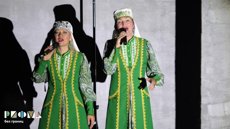 Фатима Казилаева и Расима Тимербулатова – Баит Сак-Сок / РИФМА без границ