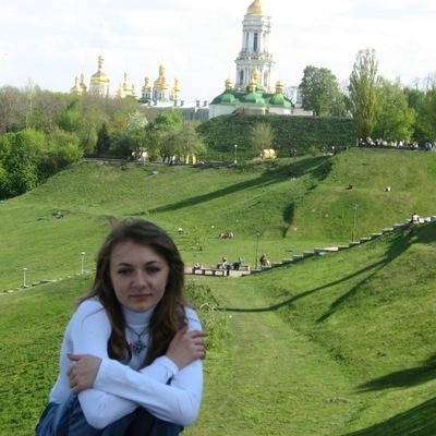Богдана Івасик, 16 апреля , Львов, id78306867