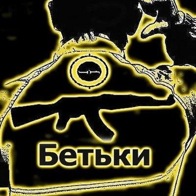 Павлик Королёв, 5 февраля , Набережные Челны, id188773721
