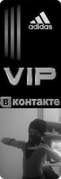 Рустам Правдин, 9 апреля , Всеволожск, id105857000
