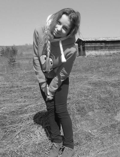 Анюта Харинова, 18 мая 1998, Пермь, id80960592